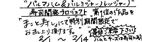 Ga7u500_01